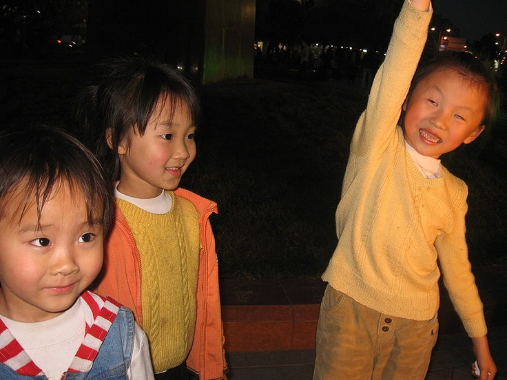 Chinese children- beautiful faces