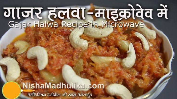 Gajar Ka Halwa Microwave Recipes  - How to make gajar ka halwa in microw...