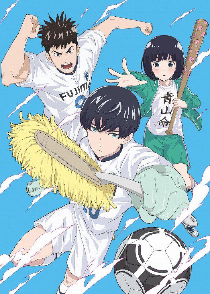 Imagen promocional oficial del Anime Keppeki Danshi! Aoyama-kun que será para televisión.