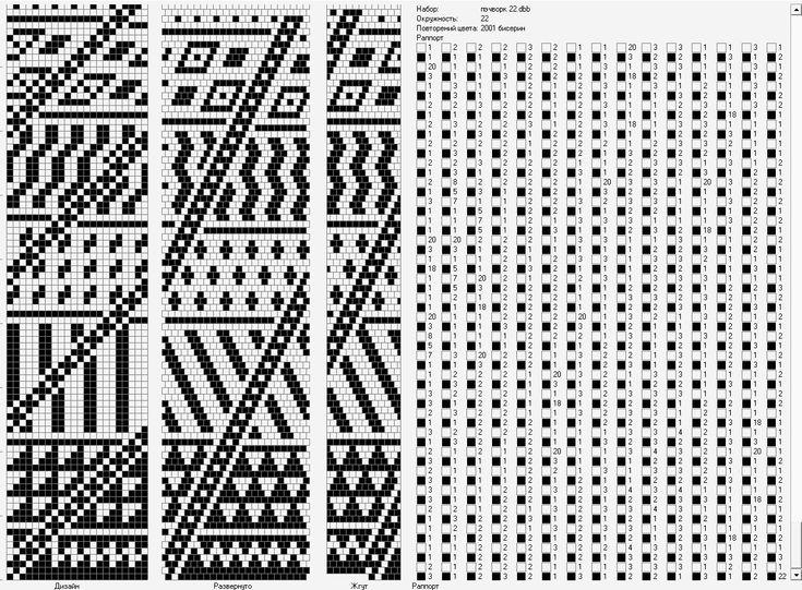 Free Crochet Bead Pattern Round 22