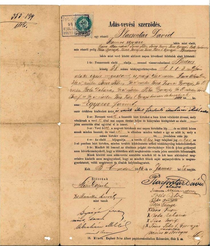 Transylvania Hungarian Antique 1894 Seal Stamp&Signed Sales Contract Act 2 Pgs.