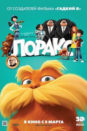 Watch The Lorax Full Movie Streaming HD