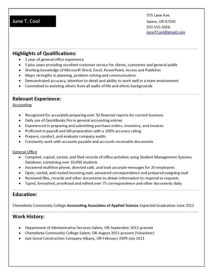 Accounting Functional Resume College Student Resume with
