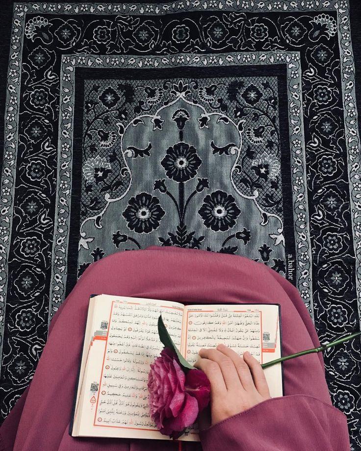 Исламские открытки инстаграм