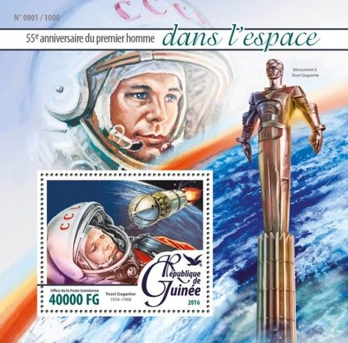 GU16109b First man in space (55th anniversary of the first man in space, Yuri Gagarin (1934-1968))