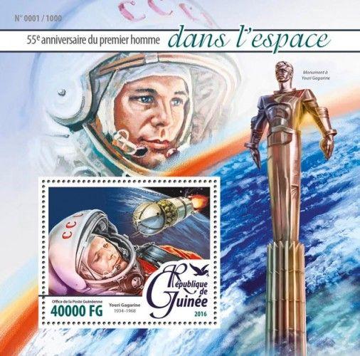 GU16109b First man in space (55th anniversary of the first man in space, Yuri Gagarin (1934-1968))