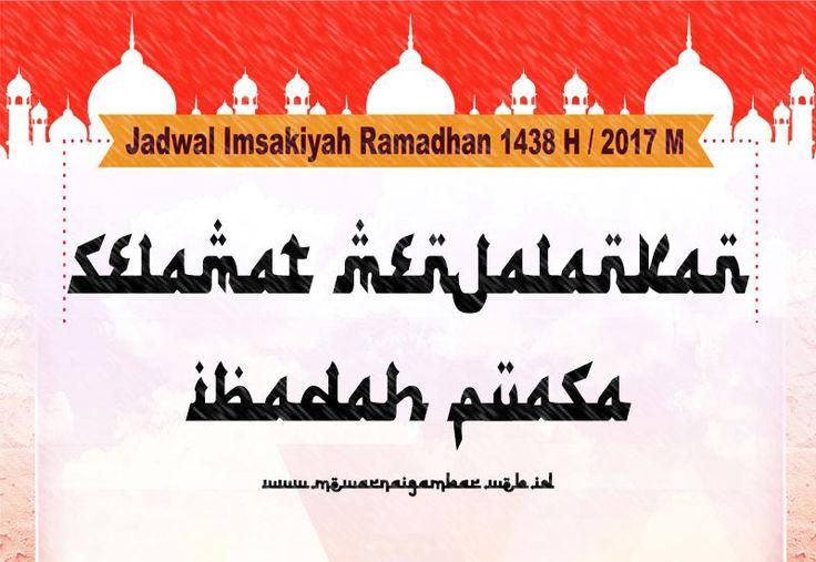 jadwal imsakiyah ramadhan 1438 H 2017 M