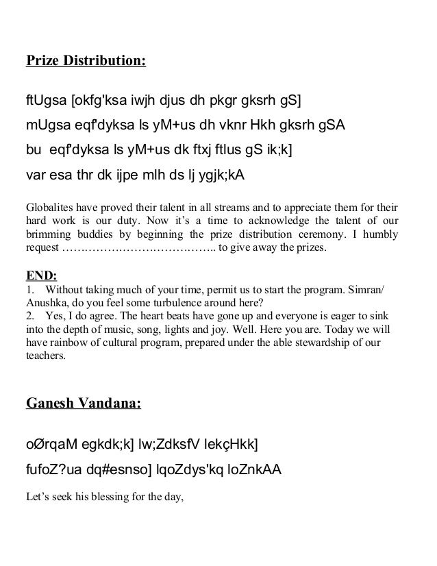 Anhoring Script For Annual Function | Anchoring | Script