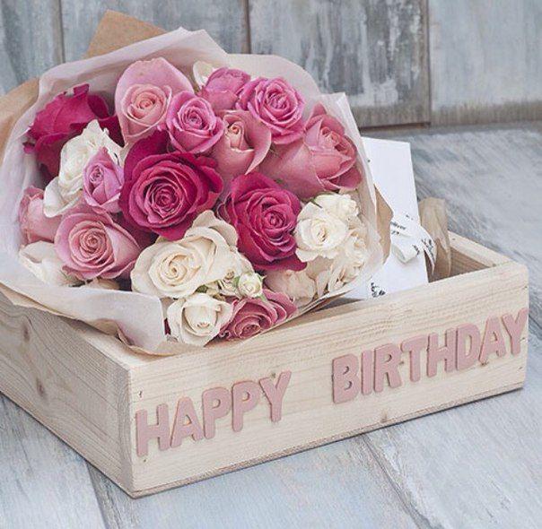 Поздравительные открытки с днем рождения цветы в коробочках