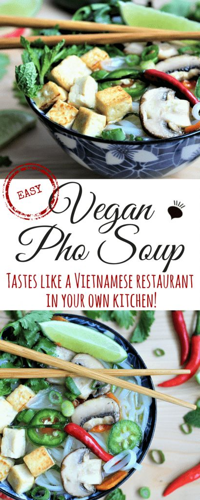 Make your own Vegan Pho! It is surprisingly easy to make. This Pho is vegan and gluten free but bursting with flavor! Add mushroom and tofu with your choice of fresh herbs and a squeeze of lime. A perfect dish for your next vegan get together! thehiddenveggies.com