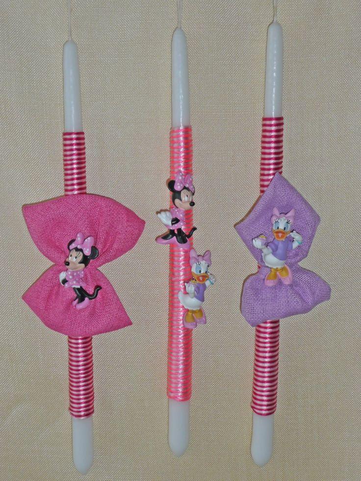Πασχαλινές λαμπάδες Disney Minnie-Daisy