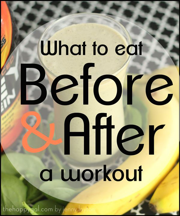 What should I Eat Before and After Working Out? - The Happy Gal