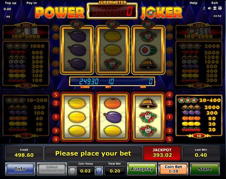 игровые автоматы от 100 рублей