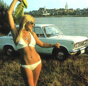Polski # Fiat #125 p :) - nad Wisłą w Warszawie