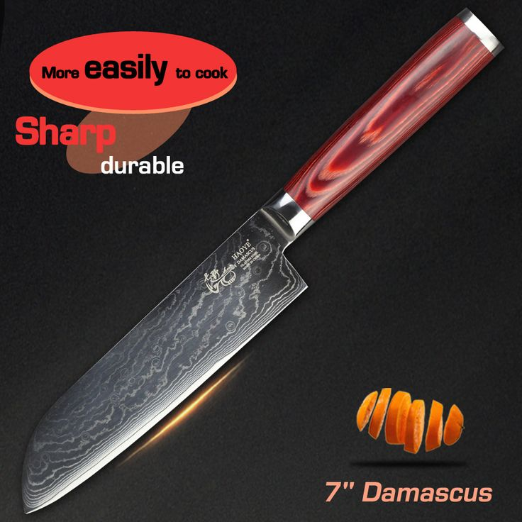 HAOYE 7 inch Santoku knives 73 layers Damascus kitchen knife Japanese vg10 steel sashimi Mincing red wood handle free shipping