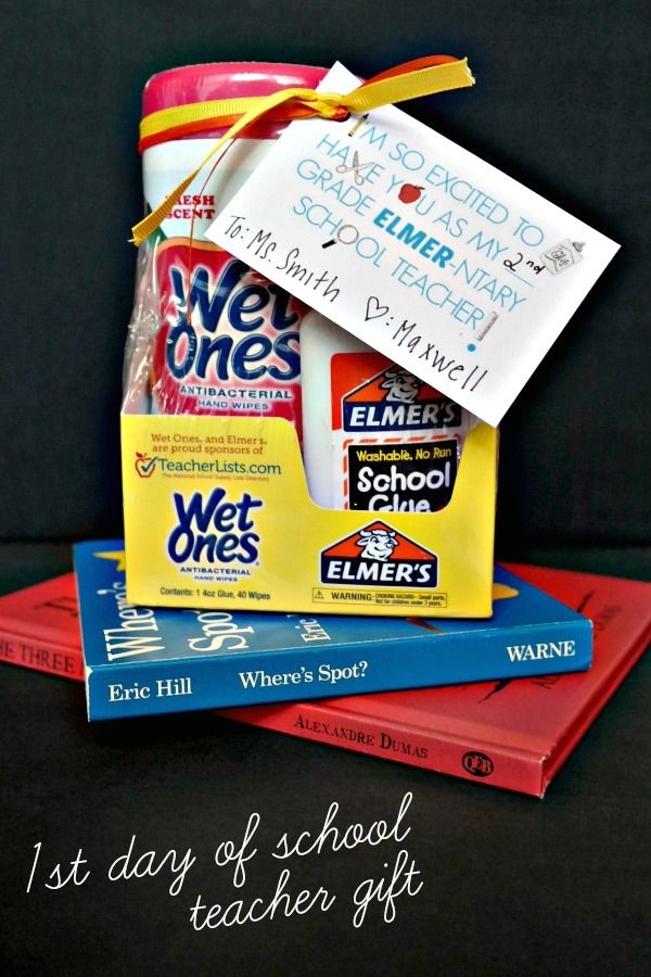 Easy teacher gift for the 1st day of school