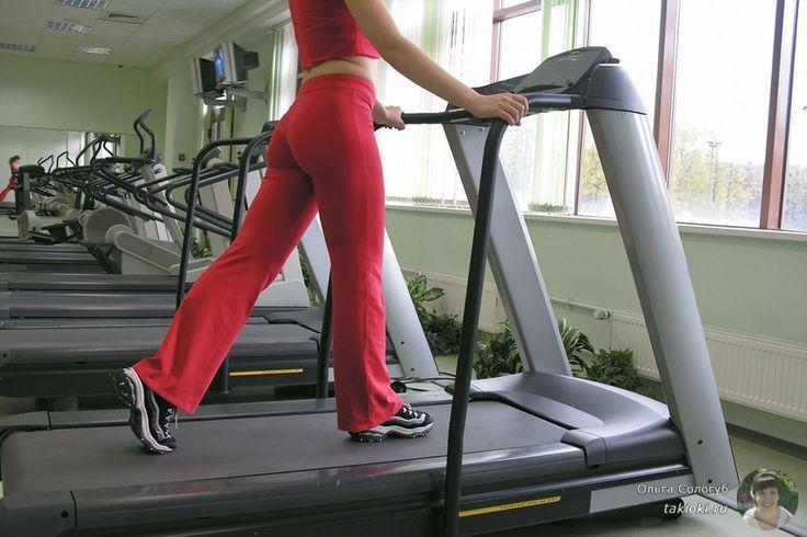 Советы, как правильно бегать на беговой дорожке чтобы похудеть - http://takioki.ru/kak-begat-na-begovoj-dorozhke-pravilno/