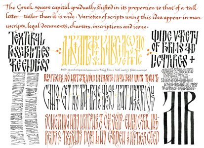 georgia_angelopoulos_four_day - 2015 Calligraphy Conference