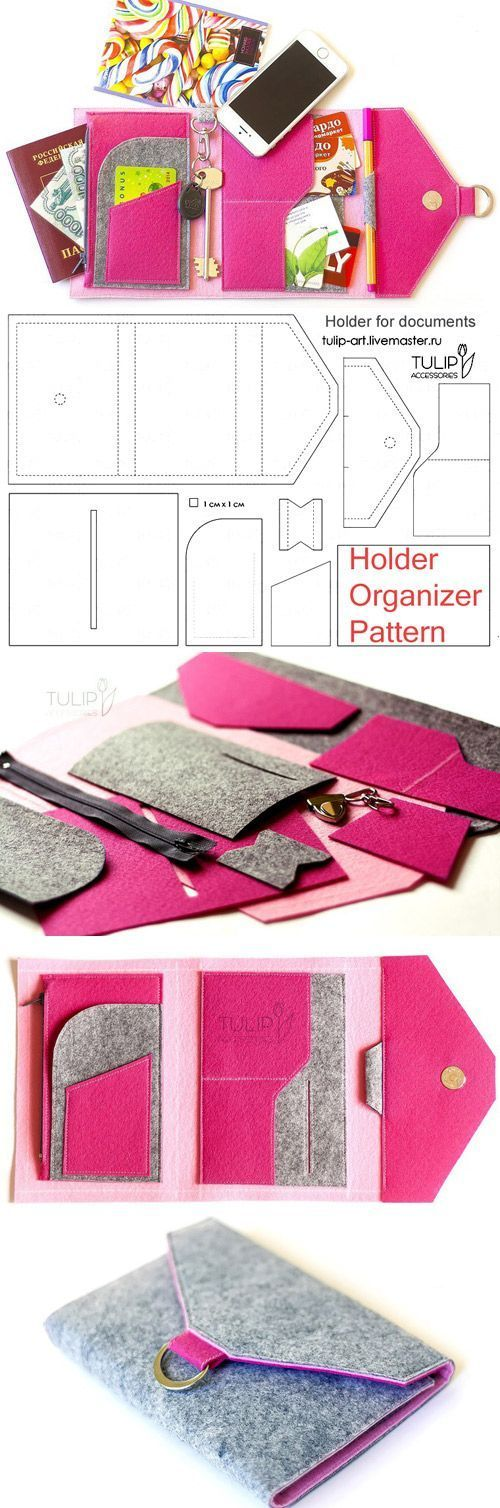 Tutorial. Lightweight felt organizer for sewing. How to sew a purse