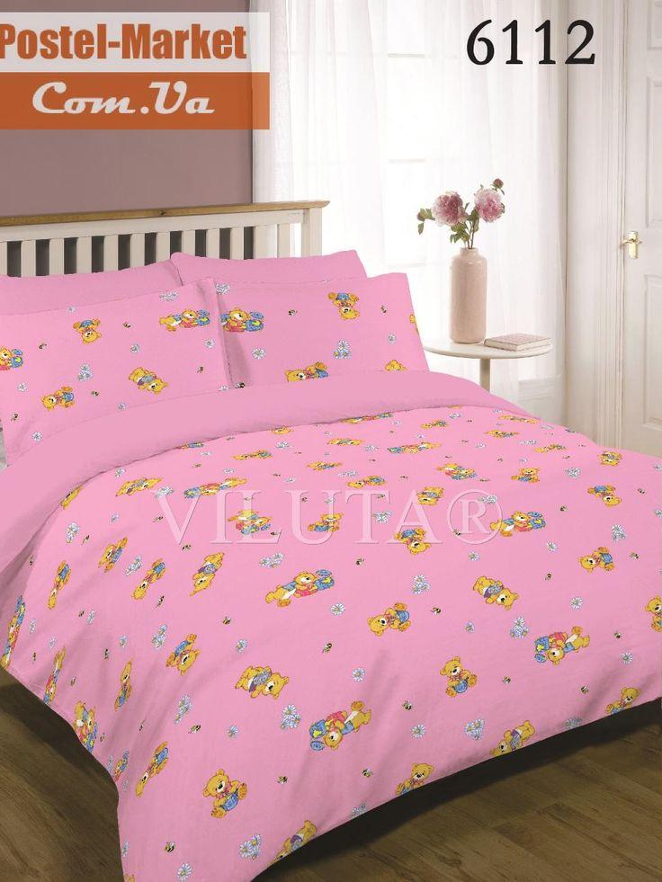 Детское постельное белье 6112 розовое Viluta . Купить в Украине (Постель Маркет, Киев)