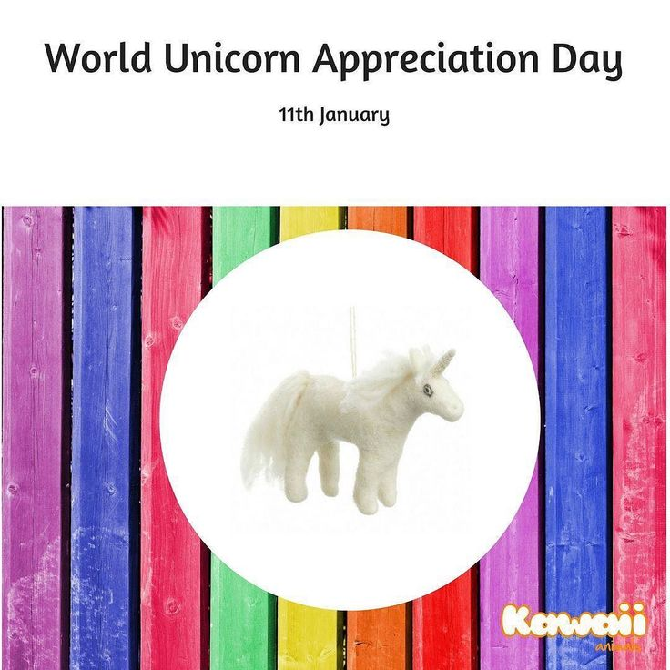 11th January is World Unicorn Appreciation Day.  This dates from 1905 when the Mythological Animal Preservation Society nominated this day.  There are several national and international unicorn days in April July November and December but we say you can't have enough days to commemorate unicorns.  So climb into your sparkly rainbow pants and celebrate your inner unicorn.  Alternatively you could have a look at our unicorn facts on our website:  http://ift.tt/2DiqS7N