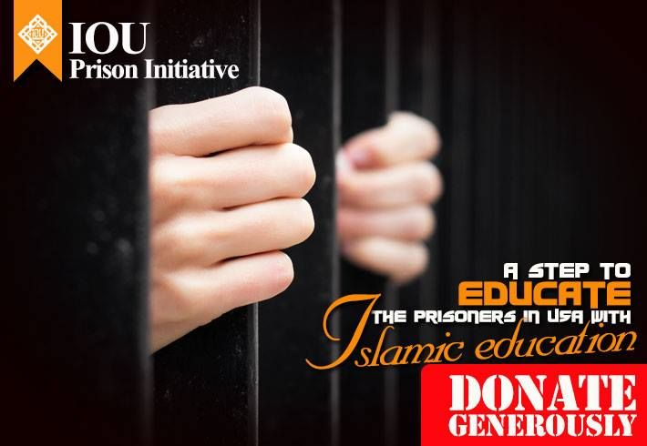 Want to help in spreading the word of Allah? Financially stable but got no time? 'Charity washes away sins as water extinguishes fire'. Donate to the Islamic Online University Prison Initiative. IOU aims to overcome the many challenges faced by inmates who are in search of the truth.  If you are not in a position to financially donate, then at least share this post. DONATE HERE: http://www.ummaland.com/fundraising/donate/id_181/