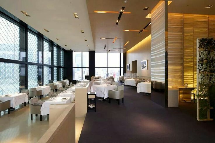 Restaurant BEIGE a Tokyo - Alain Ducasse