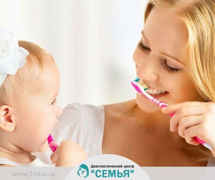 Не забывайте чистить зубы утром и вечером и пользоваться зубной нитью. Стоматологи уверяют, что зубную щётку невозможно заменить жевательной резинкой или простым полосканием рта. И не забывайте каждые три месяца ее менять!