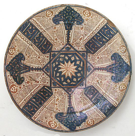 Plate late 14th–early 15th century Made in, probably Manises, Valencia, Spain