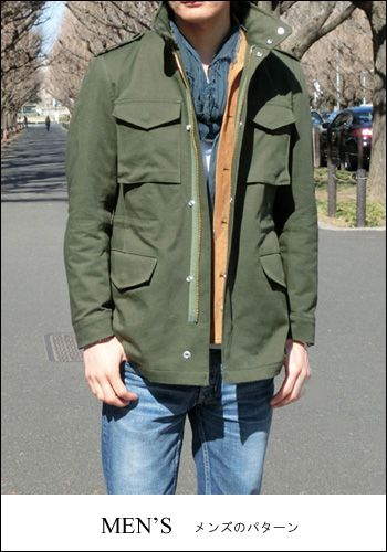 Military Jacket | Another cool Japanese sewing pattern. Learn to sew ...