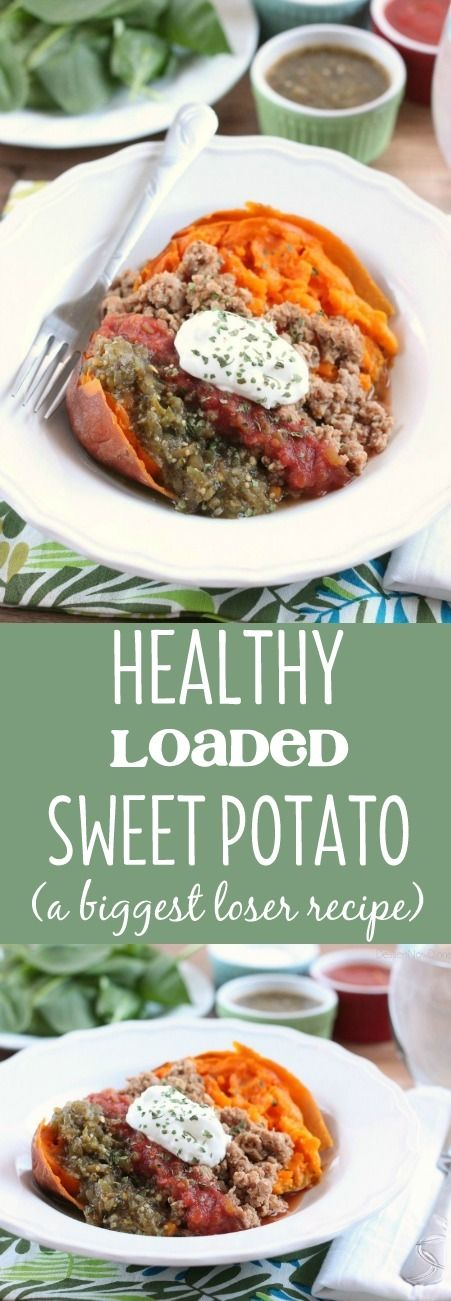 Full of flavor and ingredients that are good for you, this healthy loaded sweet potato will satisfy your hunger and please your tastebuds! (A Biggest Loser Recipe!)