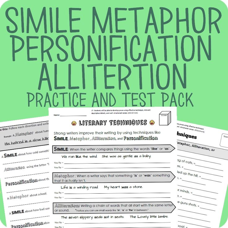 This worksheet and test are all about helping students nail the art of understanding figurative language!  Right from the first page students learn the subtle difference between simile and metaphor can be tricky, but with this worksheet things will become much clearer. Students will also have fun learning about personification and alliteration.