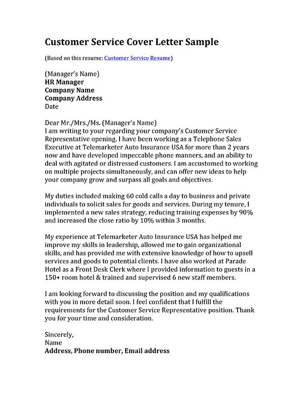 Cover Letter Example for Customer Service Representative | Cover ...