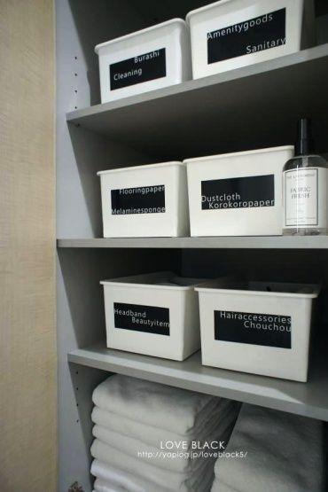 セリアの収納ボックスをスタイリッシュにきめた洗面スペース。 http://iemo.jp/articles/3062