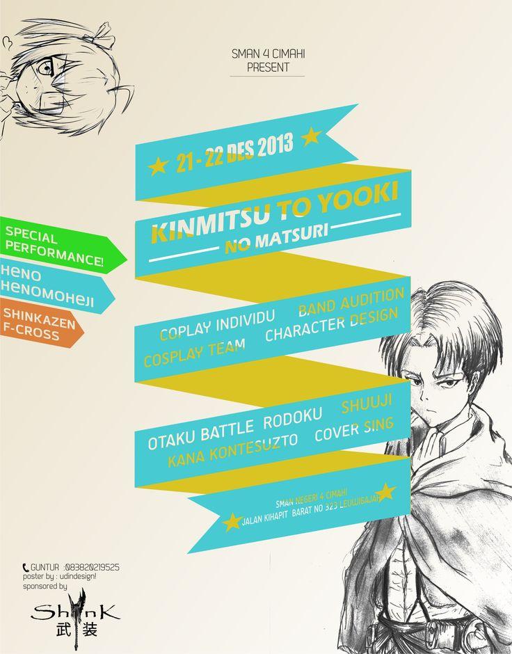 Kinmitsu to yooki no matrusri , poster event