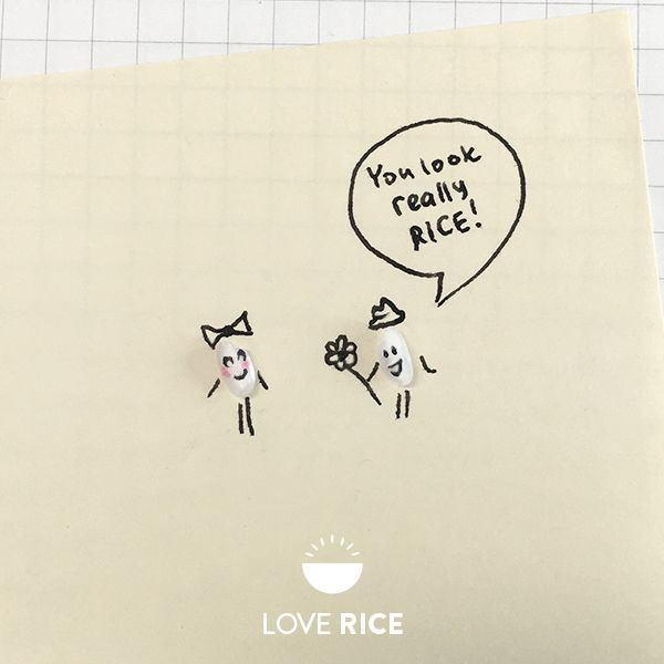 Rice not only tastes delicious it looks pretty darn good too. Get a packet out today to remind yourself