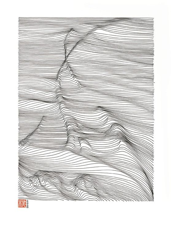 Landscape ink drawing illustration using cross contour lines.