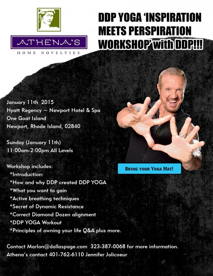 Newport, Rhode Island DDP YOGA Workshop on  - Sunday, January 11th, 2015 at Athena's Home Novelties in the Hyatt Regency - Newport Hotel & Spa