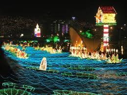 Navidad en Medellin