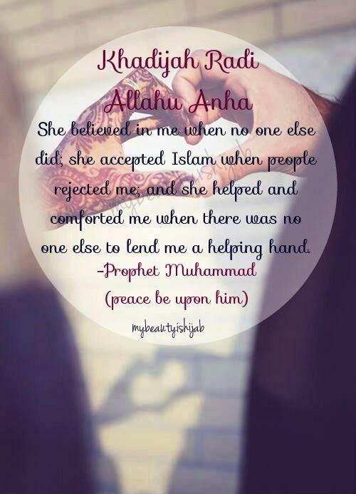 Khadijah Radi Allahu Anha