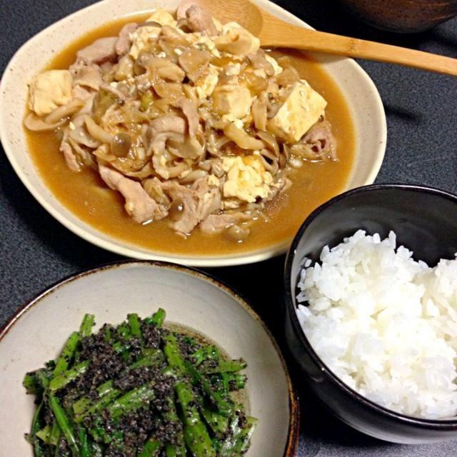 ラーメン食べに行く予定だったけど…冷蔵庫の中にあるものだけで夕ご飯できちゃった^ ^手抜きですがね。 - 5件のもぐもぐ - 肉豆腐と、小松菜の胡麻和え by うめこ