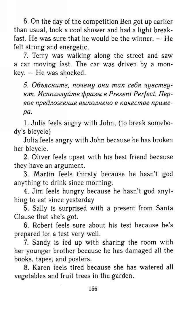 В с кошелев история 9 класс учебник онлайн