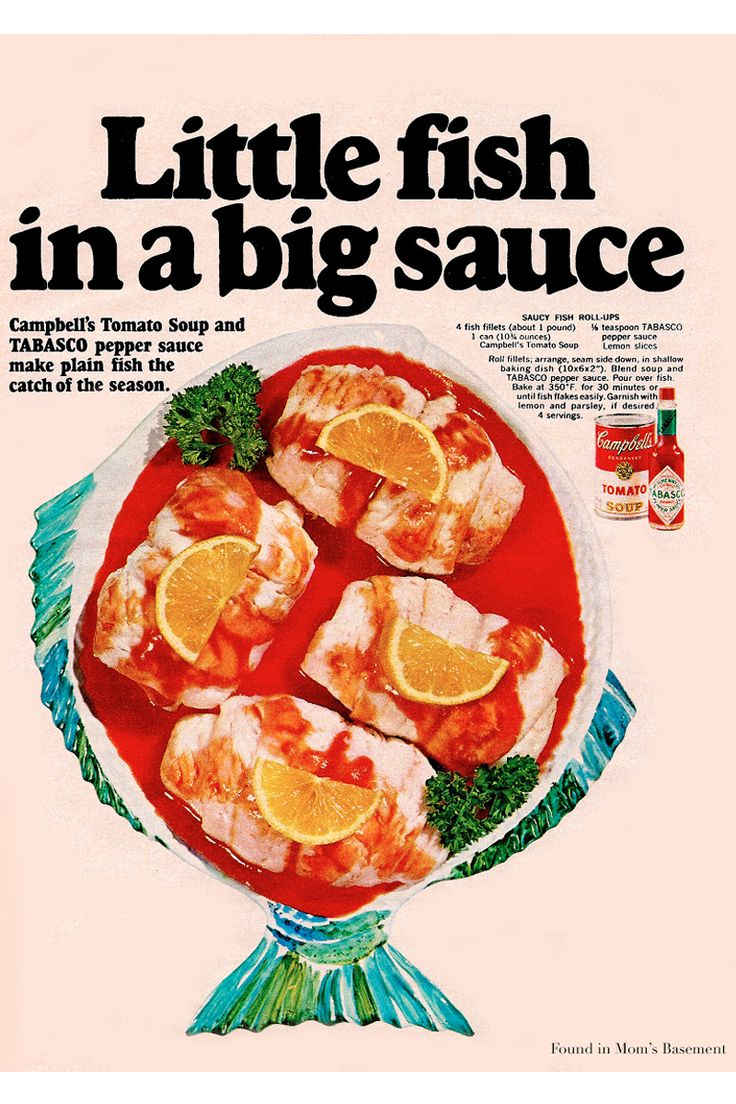 Monday Mood Show: Old School Food Ads