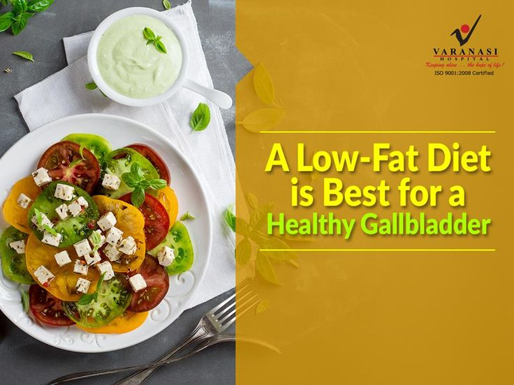 Eat foods with low fats to avoid gallbladder-related problems. #Gallbladder #Health