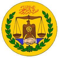 Stema Somalilandului