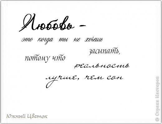 Своими руками Мои надписи для открыток Часть 1 мастер класс, поделка