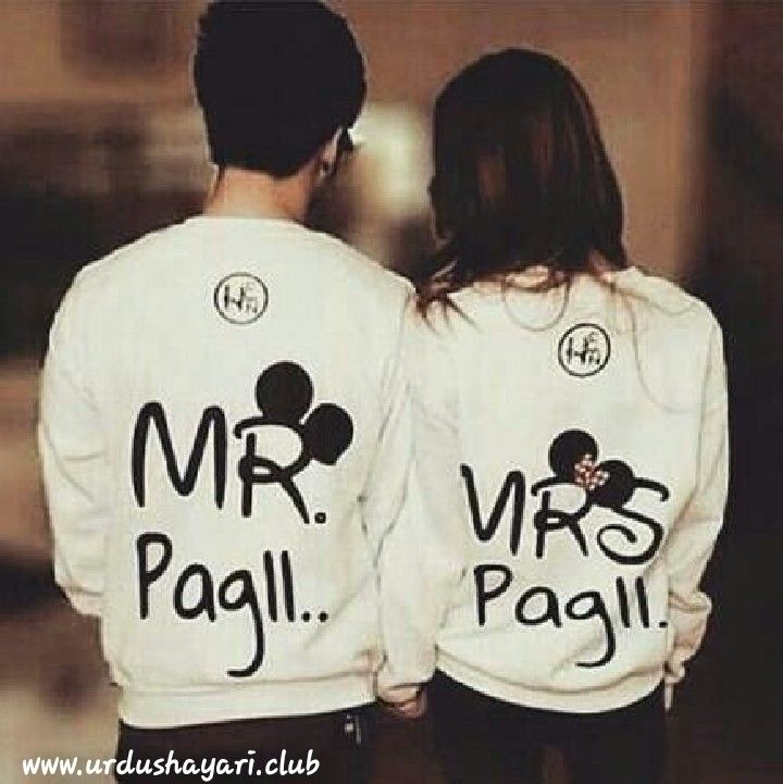 He And Me Romantic Dp Love Couple Images Cute Couple Shirts