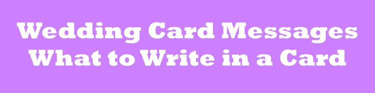 Message For A Wedding Gift Card : ... message for a wedding card, you can use these examples of wedding