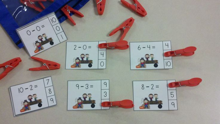 Harvest Hayride Subtraction Math Centers (Minuends to 10)  $  #harvest   #addition  #autumn  http://www.teacherspayteachers.com/Product/Harvest-Hayride-Subtraction-Math-Centers-Minuends-to-10-949180