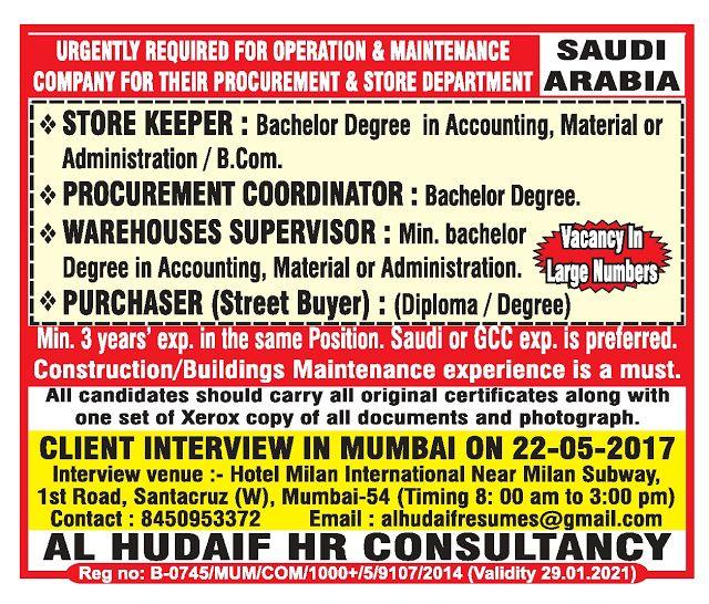 Gulf Jobs For All: Gulf Jobs Opportunities....